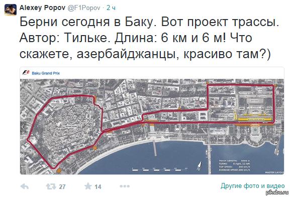 Проект трассы Формулы 1 в Баку