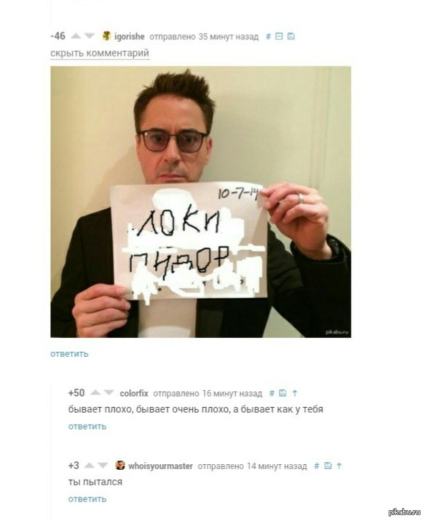 "Он пытался Комментарии к посту <a href=""http://pikabu.ru/story/robert_dauni_ml_zaregalsya_na_reddite_i_sovershil_bolshuyu_oshibku_2723567"">http://pikabu.ru/story/_2723567</a>"