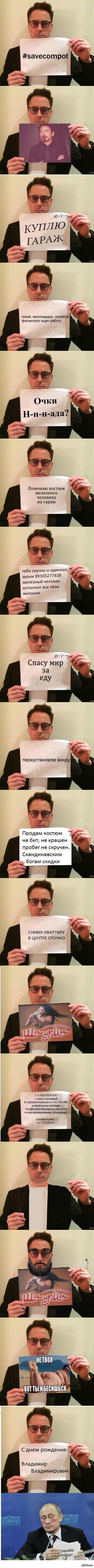 "Много Робертов Дауни младших Из поста <a href=""http://pikabu.ru/story/robert_dauni_ml_zaregalsya_na_reddite_i_sovershil_bolshuyu_oshibku_2723567"">http://pikabu.ru/story/_2723567</a>"