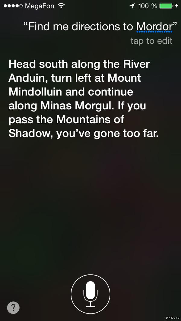 Как пройти в Мордор? Идите на юг вдоль реки Андуин, повернуть налево на горах Миндоллуин и идите вдоль Минас Моргула. Если вы проходите Изгарные горы, вы зашли слишком далеко.