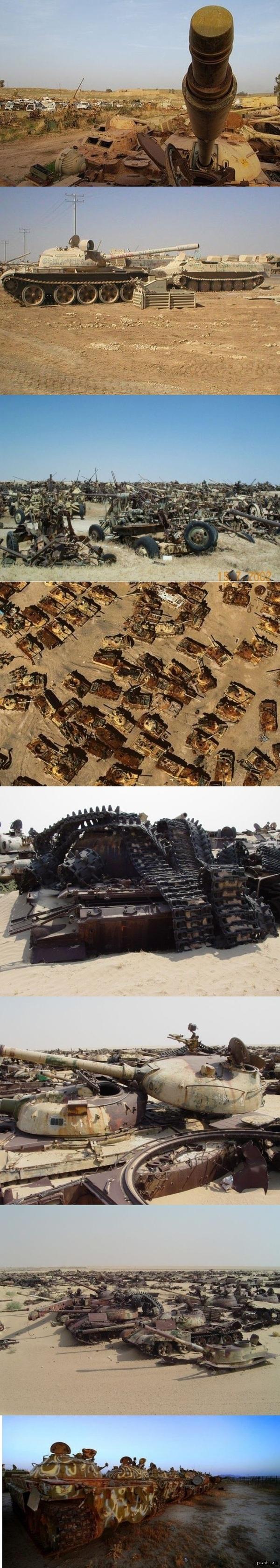Кладбище танков в Кувейте