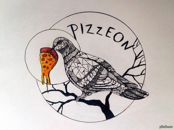 Pizzeon На звание художника не претендую, просто люблю рисовать. И голубей. И пиццу.