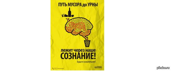 "Прошел со второго раза. Не плохой лабиринт этот мозг) К посту <a href=""http://pikabu.ru/story/esli_chegoto_khochesh_to_sdelay_yeto_sam_2722826"">http://pikabu.ru/story/_2722826</a>"