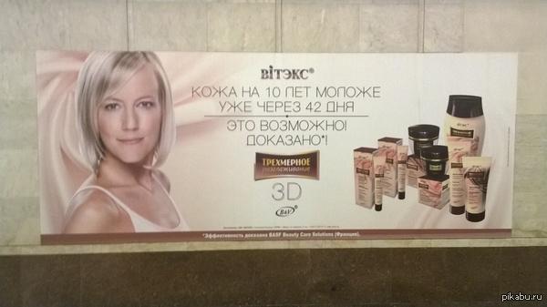 А у нас Псаки рекламирует косметику видимо решила сменить работу