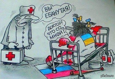 «Слава Украине!» станет официальным приветствием ВСУ Верховная рада зарегистрировала законопроект, который обяжет военнослужащих произносить националистический лозунг Украинской повстанческой армии.