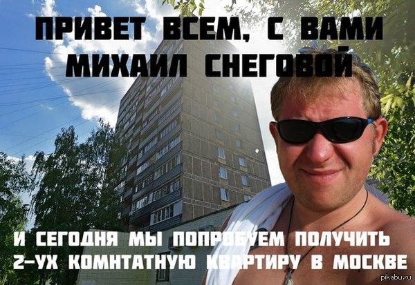 Проверим сколько на Пикабу ЮТУБЕРОВ