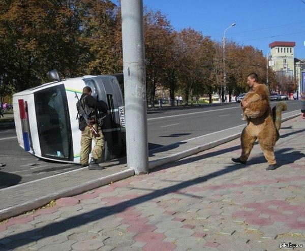 немного юмора. http://www.youtube.com/watch?v=TMMtCUX5Y7o  http://novosti-n.org/ukraine/read/71530.html  это самый центр города(прилёг возле ЗАГСа.)