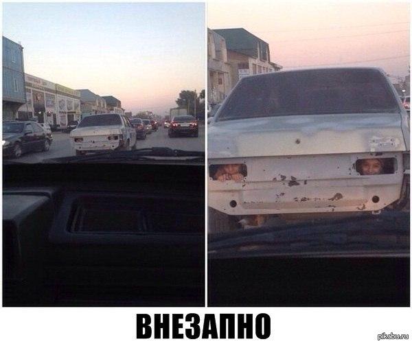 поворотники)