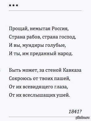 Стихи на день рождения от поэтов