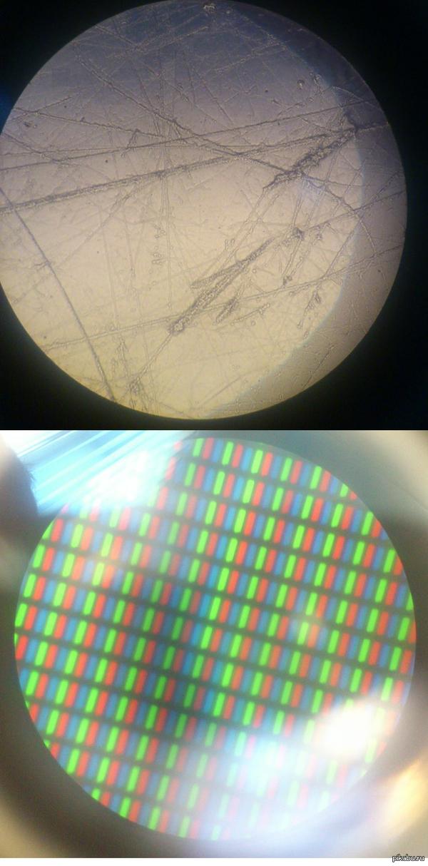 Материаловедение На лабе по материаловедению рассматривали под микроскопом образцы стали, было скучно, в общем вот так выглядит экран моего телефона под микроскопом)))