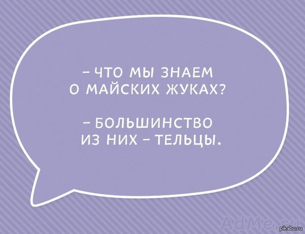 """""""Аткрытка"""""""
