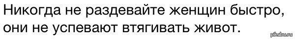 Совет с просторов Думаю клубничку не нужно ставить)