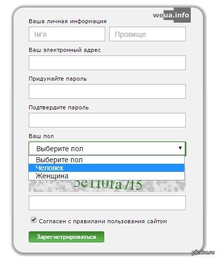 "Ваш пол? Решил проверить пост, но меня другое смутило.    <a href=""http://pikabu.ru/story/korotko_ob_ukrainskoy_sotsialnoy_seti_2755299"">http://pikabu.ru/story/_2755299</a>"