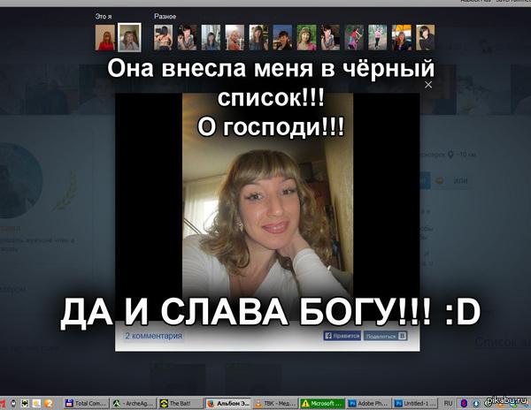 """Интернет """"королевы"""" такие """"королевы"""" :)"""