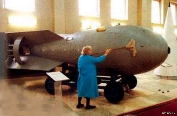 Уборщица моет атомную бомбу. Ничего особенного. Листайте дальше.