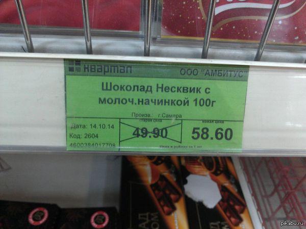 Доллар растет. Рубль падает. Почему бы и нет?