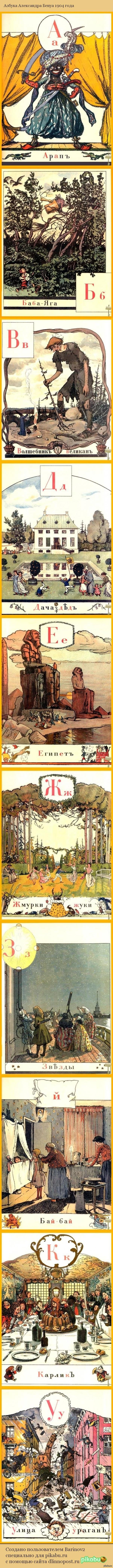"Азбука Александра Бенуа 1904 года Похожий пост был (<a href=""http://pikabu.ru/story/kapelka_natsizma_na_pikabu_1770289)."">http://pikabu.ru/story/_1770289</a> Но там не все картинки."