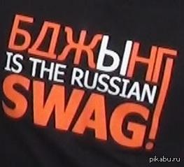 Так вот оно что))))