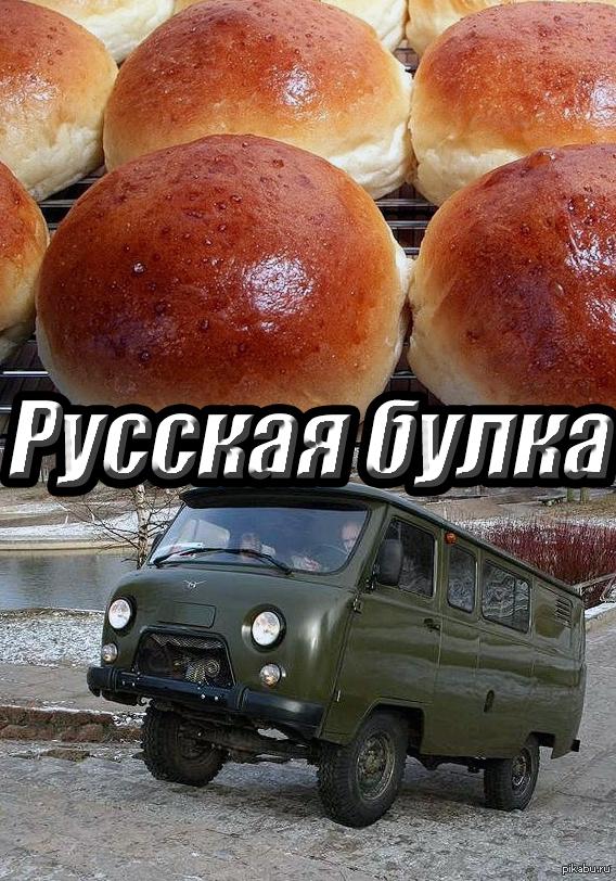 "Казалось бы, что общего? В ответ на <a href=""http://pikabu.ru/story/kazalos_byi_chto_obshchego_2777229"">http://pikabu.ru/story/_2777229</a>"