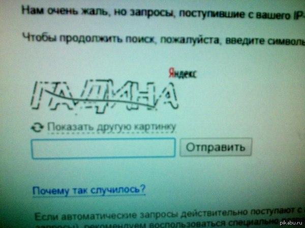 Злой яндекс сори за качество, не было возможности сделать скриншот)