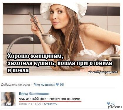Хорошо женщинам...