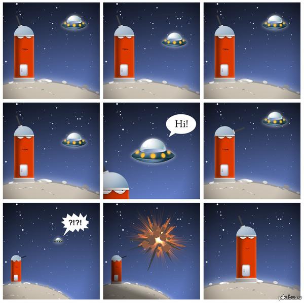 BoomBro Затяжной рабочий вечер народил на свет данного персонажа (назвал его БумБро). Угрюмая, большая, красная башня. Которая не любит летающие тарелки.