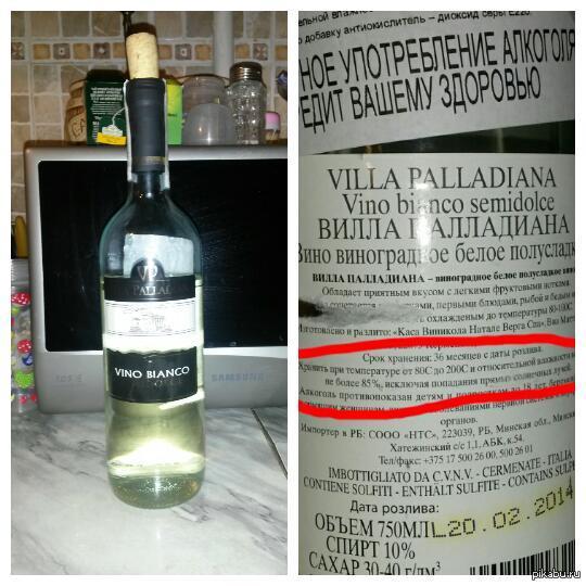 Сказать, что я офигел - ничего не сказать! Купил бутылочку итальянского вина, а тут...