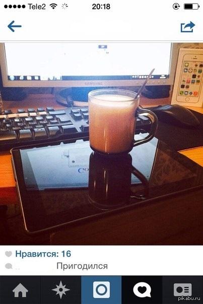 Пригодился)) Зашел я как-то на страницу младшего брата и увидел подставку для чашки)   баян, но все же  (для троллей - в чашке находится чай)