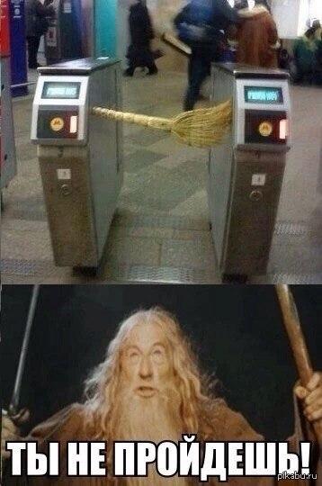 Нет предела изобретательности!