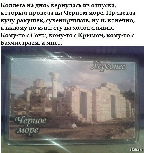 Тонкий намек)