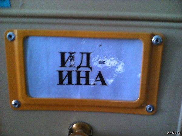 "И библиотека умеет посылать В продолжение темы <a href=""http://pikabu.ru/story/pobyival_v_chitalnom_zale__ponyal_vse_2778602"">http://pikabu.ru/story/_2778602</a>"