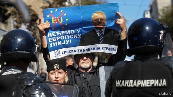 В ЕС забеспокоились, что Путин отберет у них Сербию Подробности в коментах