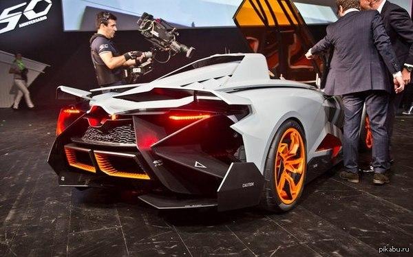 Я эгоист. Где моя Ламборгини? Lamborghini Egoista.