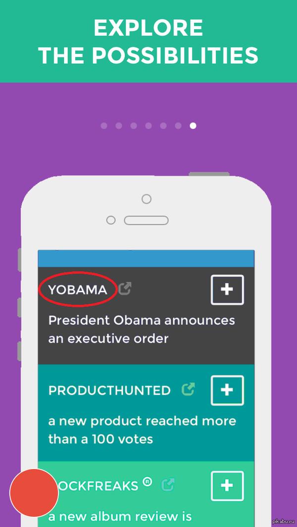 """""""YOBAMA"""" Есть такое, практически бесполезное, приложение """"YO"""". После очередного обновления, оно показывает скрины с новыми возможностями. Я ржал)"""