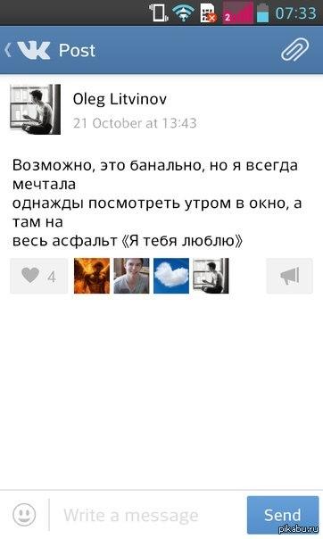 Олег, ну вы же мужчина