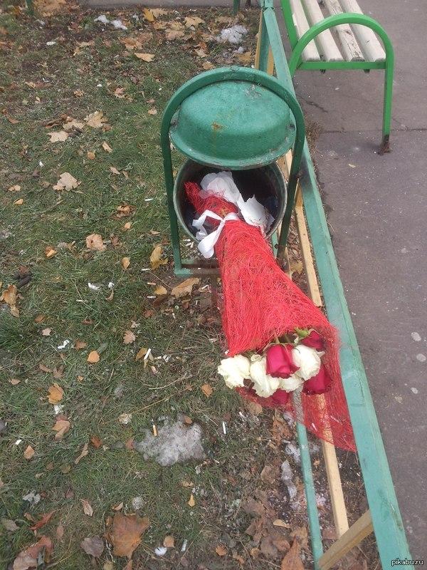 Разбитое сердце по пути на работу встретил это. парень, который выкинул букет - крепись.