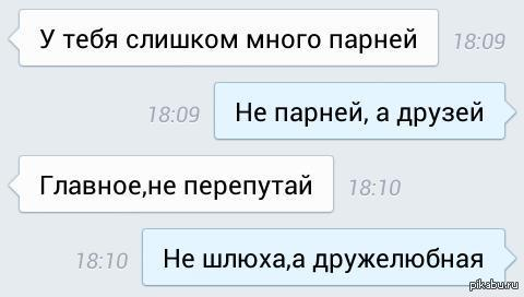 Проститутки н новгород до 1500 р