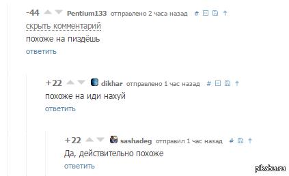 "Действительно похоже конструктивный диалог :)))  взято из <a href=""http://pikabu.ru/story/chto_myi_lyom_v_bak_2779009"">http://pikabu.ru/story/_2779009</a>"