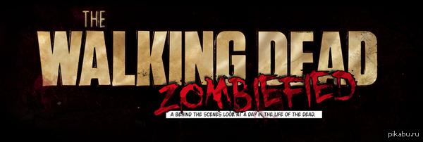 Behind the scenes Скролл страничка, для любителей ходячих думаю будет интересно. http://www.cabletv.com/the-walking-dead