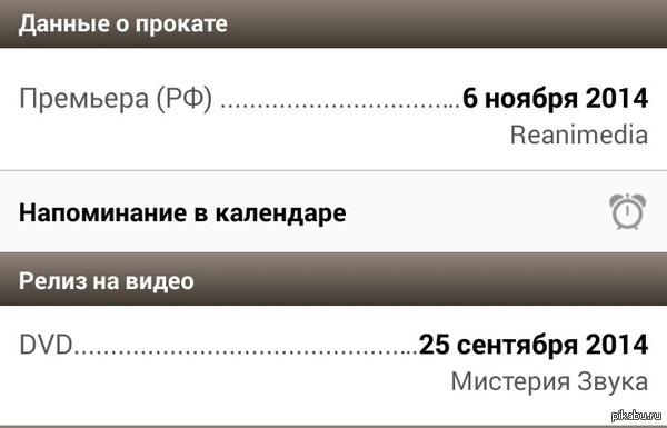 Это Россия, расслабься