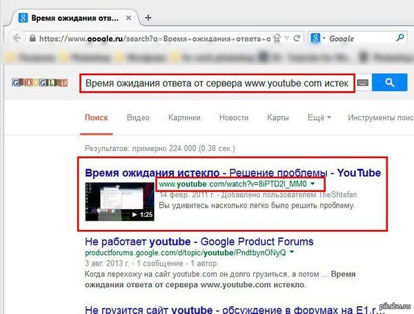 Оригинально решение проблемы предложил google