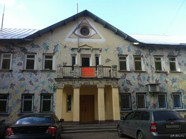 Интересная роспись фасада. Роспись фасадов домов,а точнее роспись по штукатурке .Этот вид искусства называется Luftlmalerei, распространённый в Баварии, теперь и в Иваново )