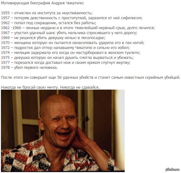 В интернете демотиватор агафонович вырос