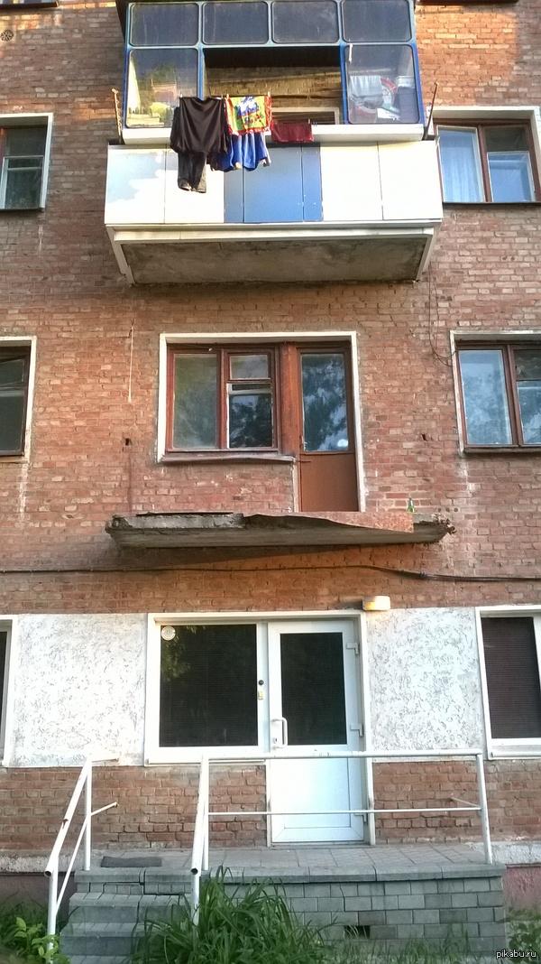 Выходит утром на балкон....самоубийца вазген карапетович (с).
