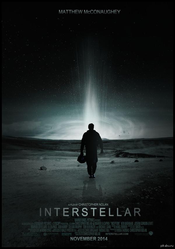 Интерстеллар - обязательно сходите! Очень качественный и глубокий фильм, на который обязан сходить любой фанат научной фантастики. Фильм также довольно эмоциональный. 3 часа удовольствия!