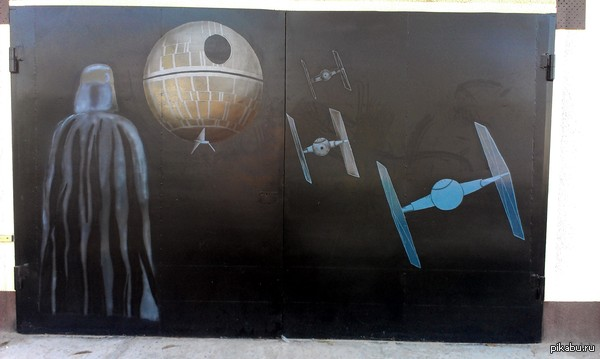 Darth Vader & Death Star Просто ворота у соседа