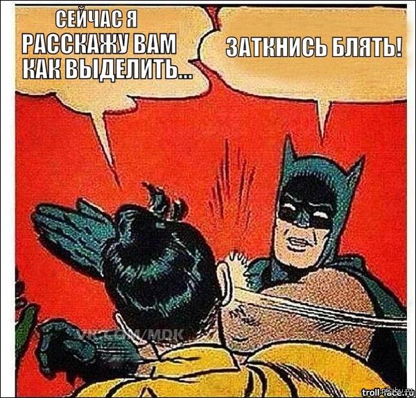 На пикабу новая мода Задолбали вы со своим фотошопом )