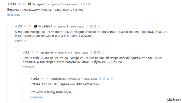 "Когда хочется выпендриться, но что-то идёт не так из <a href=""http://pikabu.ru/story/tp_s_rebenkom_vs_avtomobil_2823968"">http://pikabu.ru/story/_2823968</a>"