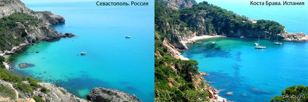 Зачем ехать дальше? Найдите 5 отличий и приезжайте в Севастополь!