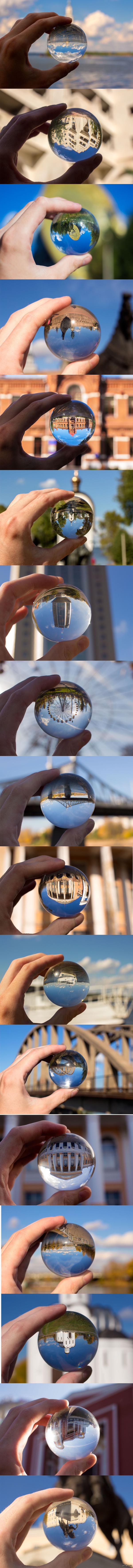 Мир в отражении Попал ко мне в руки стеклянный шар